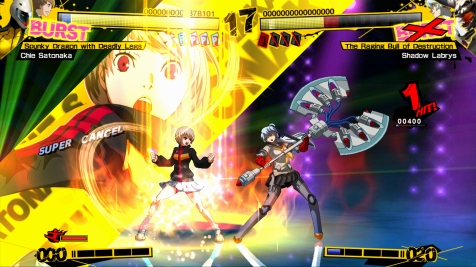 p4a_screens_chie_01